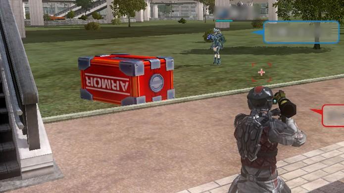 Caixas de Armor aumentam permanentemente sua energia (Foto: senpaigamer.com)