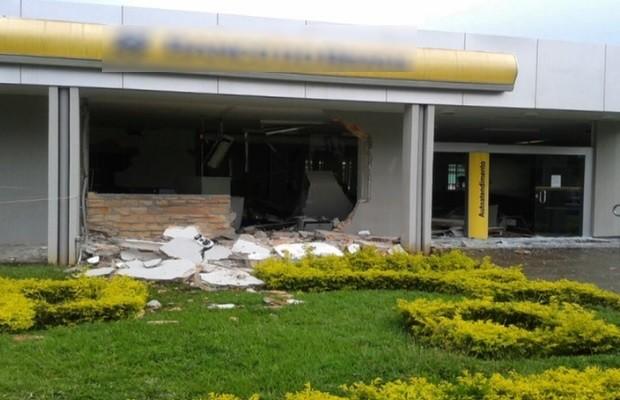 Morto em Goiás Fredson Guimarães da Silva, suspeito tido como um dos maiores ladrões de banco do país (Foto: Reprodução/TV Anhanguera)