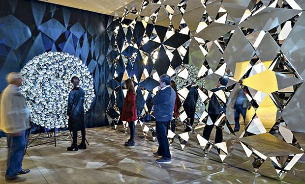 Instalação de 2015 de Olafur Eliasson (Foto: .)