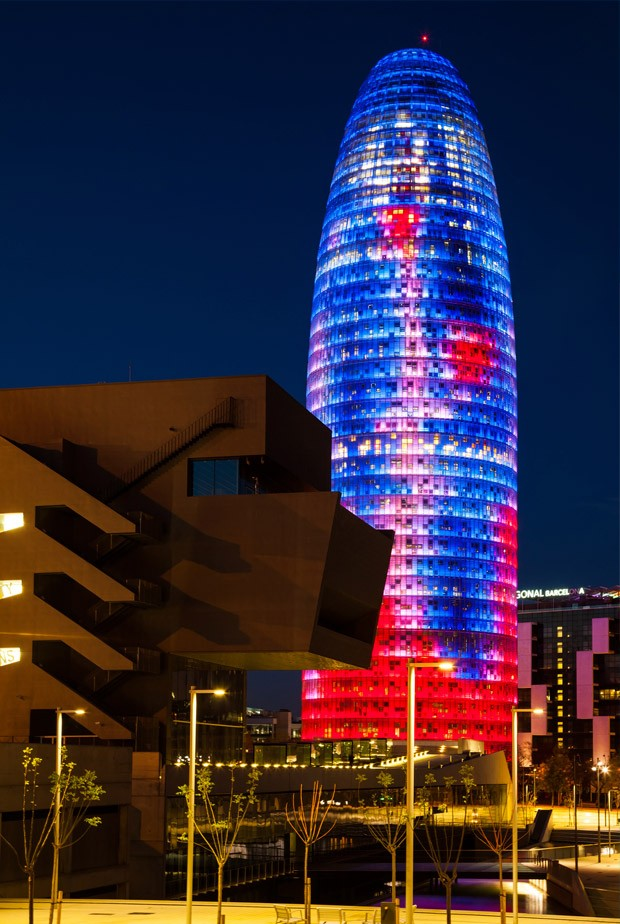 Torre Agbar (Foto: Divulgao)