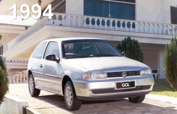 Gol G4 (Foto: Divulgação/Volkswagen)