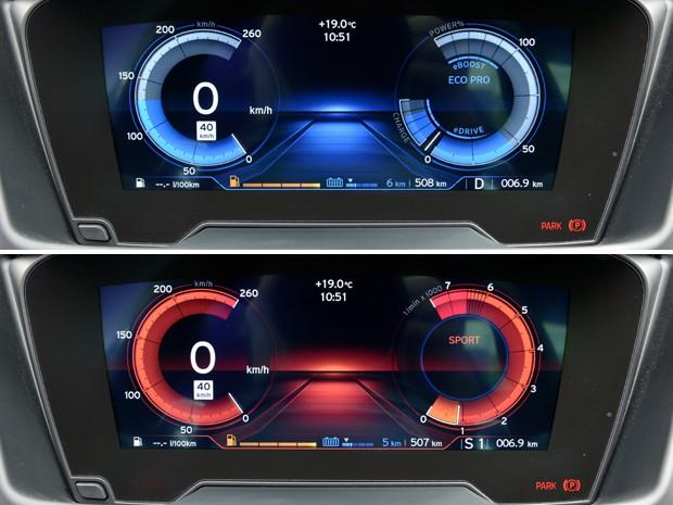 Modos de condução do BMW i8 (Foto: Divulgação)