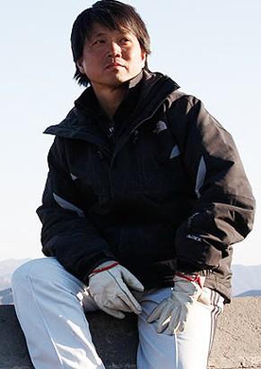 Huan-Chiu Ku  (Foto: reprodução/divulgação)