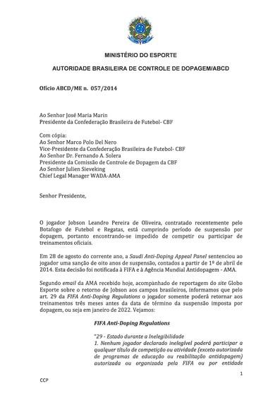 Documento doping Jobson Botafogo (Foto: Reprodução)