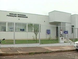Hemominas Ituiutaba (Foto: Reprodução / TV Integração)