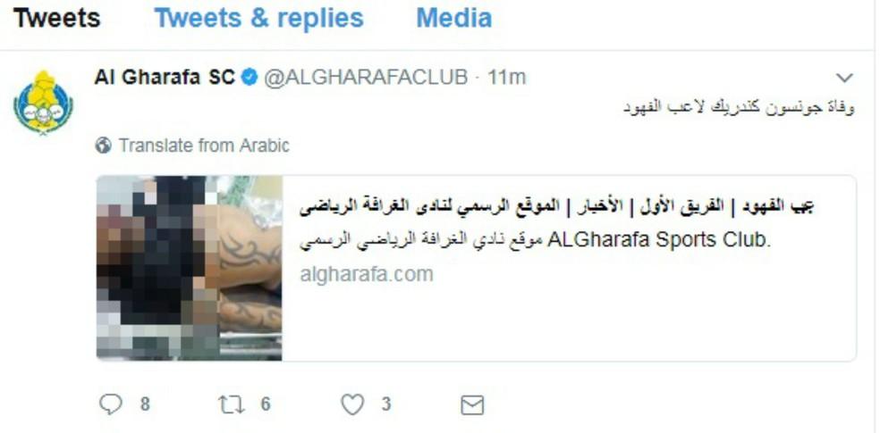 Al Gharafa divulgou uma nota oficial sobre a morte do jogador em Guarujá, SP (Foto: Reprodução)