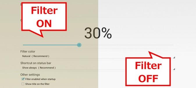 Proteções de tela | Últimas | Softwares | TechTudo