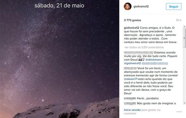 'Aberração', diz cunhado de Ana Hickmann em post em rede social (Foto: Instagram/Reprodução)