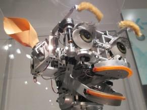 Globo Universidade - MIT - Cambridge - Museu (Foto: Divulgação/MIT Museum)