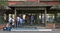 Alunos e pais afirmam que faltam professores nas escolas estaduais do Rio