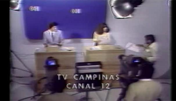 EPTV foi inaugurada em 1989, ainda com o nome de TV Campinas (Foto: Reprodução EPTV)