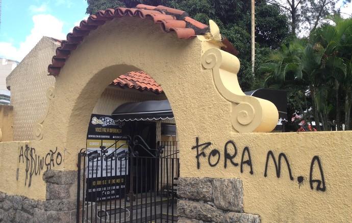 Muro General Severiano, Botafogo (Foto: Vicente Seda)
