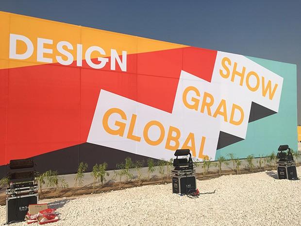 Entrada do Global Grad Show, principal mostra da semana de design, com mais de 200 projetos de estudantes (Foto: Bruno Simões)
