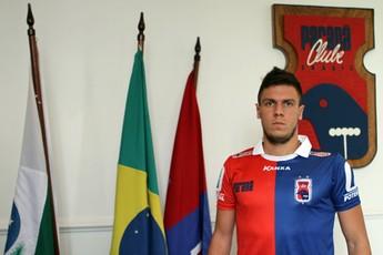 Danilo Galvão foi apresentado nesta quarta-feira (Foto: Ascom/Paraná)