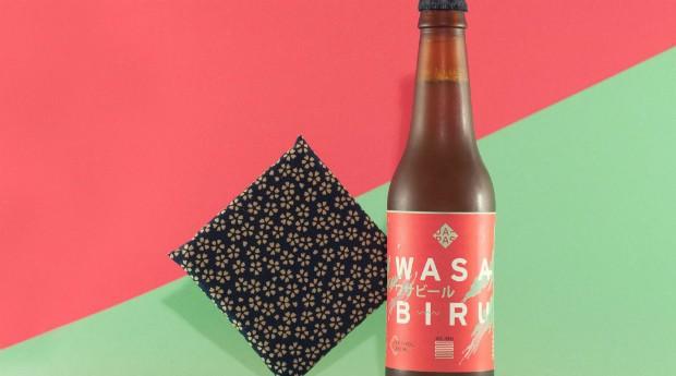 Wasabiru, Japas cervejaria, wasabi, cerveja (Foto: Divulgação)