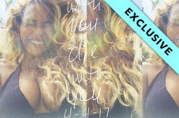 Beyoncé (Foto: Reprodução/ Instagram)