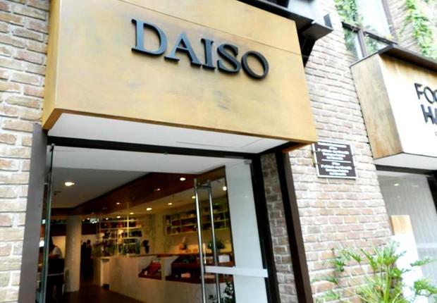 Fachada da Daiso no Shopping Cidade Jardim (Foto: Divulgação)