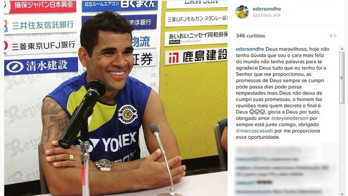 Ederson Atlético-PR Kashywa Reysol (Foto: Reprodução/Instagram)