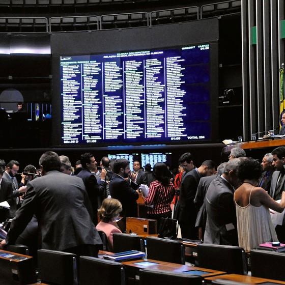 Câmara dos deputados  (Foto:  LUIS MACEDO/Agência Senado)