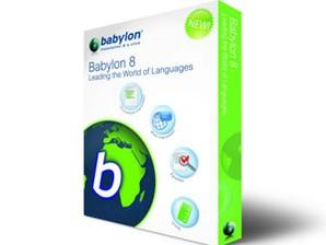 Babylon download