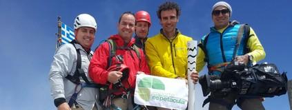 Emanuel no Monte Olimpo: veja os bastidores da reportagem (Divulgação)