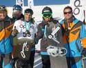 Em novo cenário, 20º Brasileiro de snowboard começa na quinta-feira