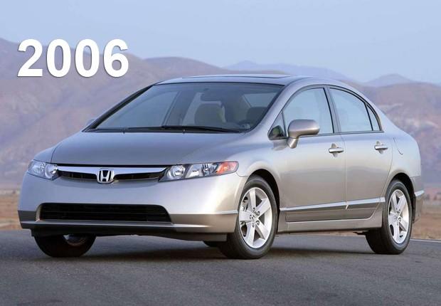 Oitava geração do Honda Civic, de 2006 (Foto: Divulgação)