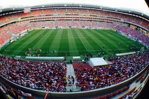 Arena Pernambuco Santa Cruz (Foto: Elton de Castro)