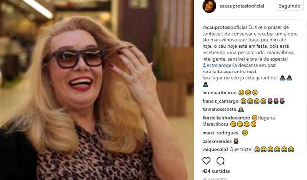 Cacau Protásio lamenta morte de Rogéria (Foto: Reprodução/Instagram)