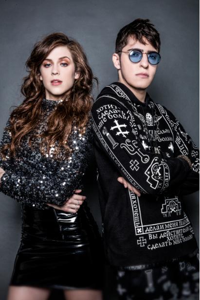 Sophia Abrahão e Boss In Drama: parceria em novo single   (Foto: Divulgação)