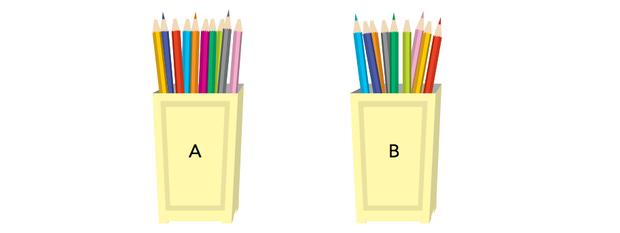 Questão 27 - matemática (Foto: Uerj/2014)