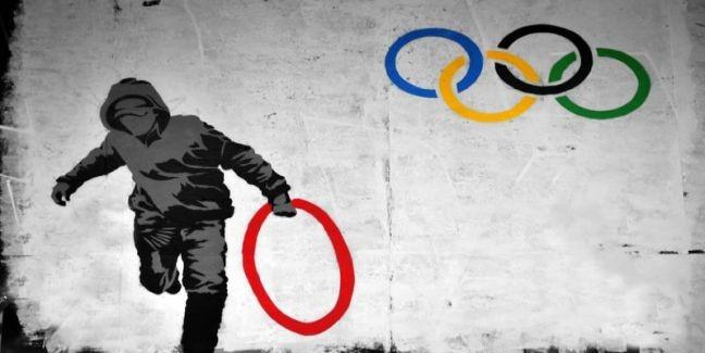 Rio de Janeiro pós Olimpíadadas (Foto: Arquivo Google)