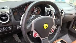Ferrari apreendida pela PF em 2009 (Foto: Reprodução/Superbid)