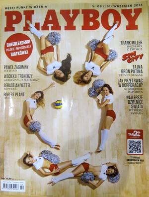 Revista playboy capa (Foto: Reprodução )