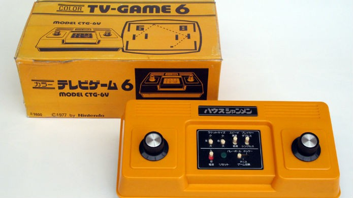 A pequena caixa do Color TV-Game 6 (Foto: Reprodução/Before Mario)