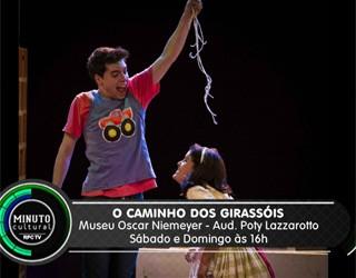 Minuto Cultural CWB - O Caminho dos Girassóis (Foto: Reprodução/RPC TV)