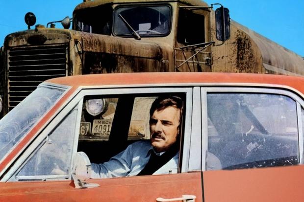 Encurralado (1971 (Foto: Divulgação)