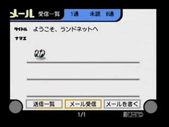 Randnet era serviço online do console (Foto: Reprodução/YouTube)