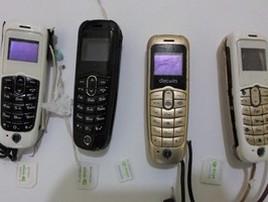 Preso fica nervoso e revela 4 celulares escondidos no corpo (SAP/Cedida)