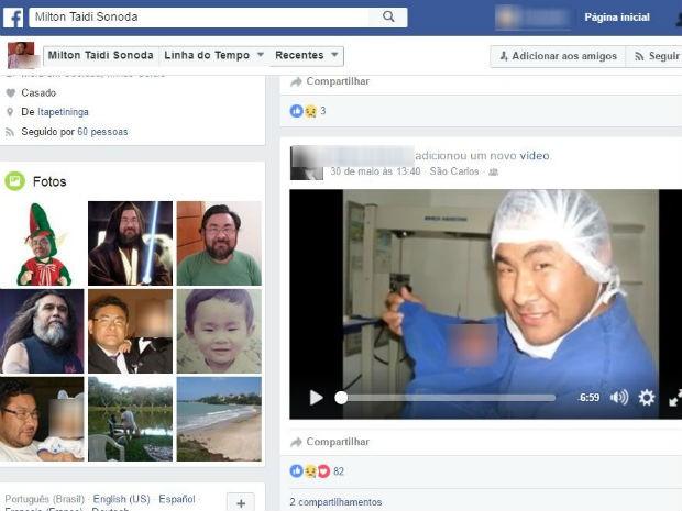 Viúva postou homenagem ao marido morto um dia antes de ser presa (Foto: Reprodução/Facebook)