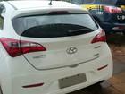 Adolescente é apreendido pela 2ª vez no mês por roubo de veículo em MS