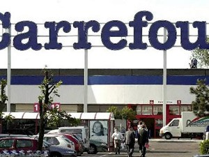 Carrefour (Foto: Divulga&#231;&#227;o)