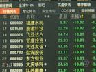 Bolsas asiáticas fecham em queda após tombo da véspera