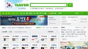 Naver é o buscador mais usado na Coreia do Sul. (Foto: Reprodução/Naver)