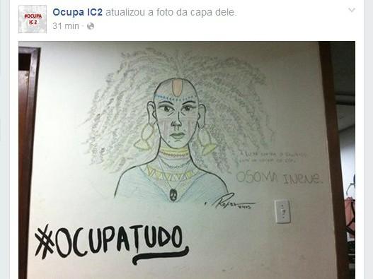 IC 2 e Cemuni VI foram ocupados na Ufes (Foto: Reprodução/Facebook)