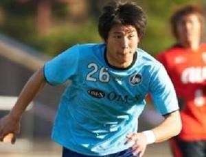 Akatsuka Kyosuke, atacante japonês que vai jogar no Castelo (Foto: Divulgação)