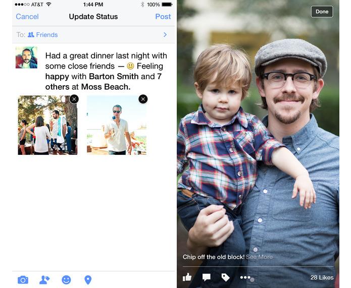 Facebook para iOS ganhou atualização importante (Foto: Divulgação)