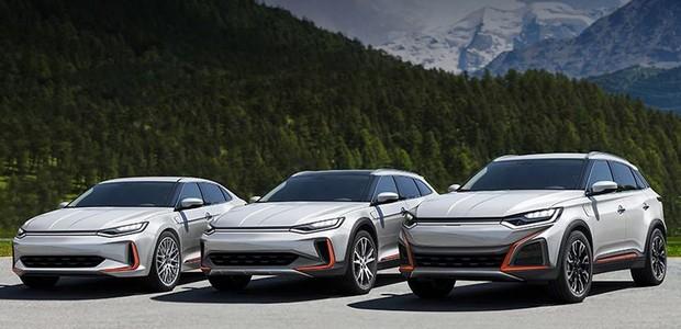 Carros elétricos da marca chinesa WM Motors (Foto: Divulgação)