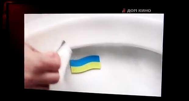 отель почему в украине все окрашивают в цвет флага брак, эта