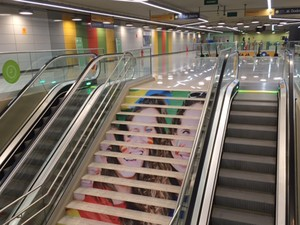 Estação da Linha 4 no Jardim de Alah (Foto: Káthia Mello/G1)
